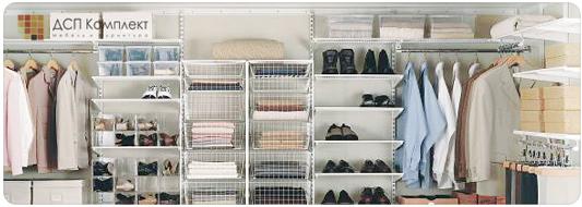 Внутреннее планирование шкафа, проектирование расположения мебели в интерьере